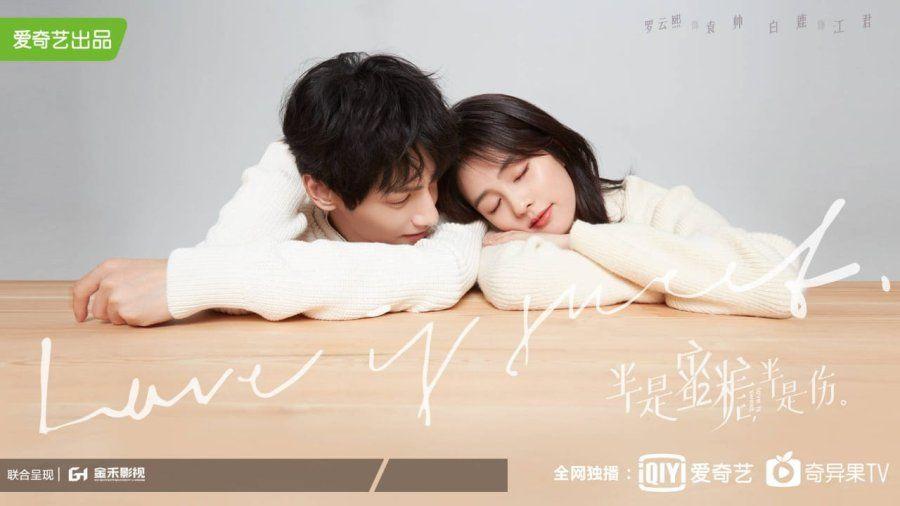 Сериал Такая сладкая любовь