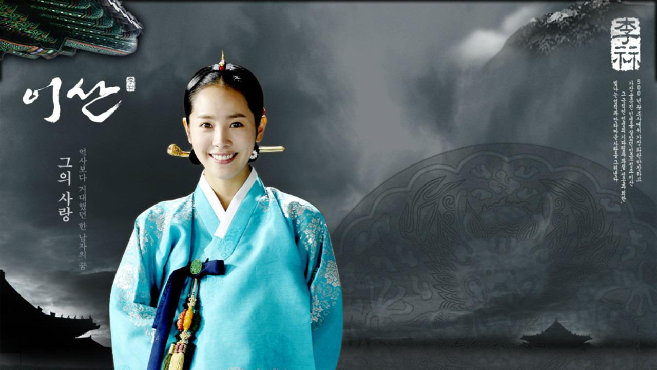 Сериал Ли Сан — Король Чончжо