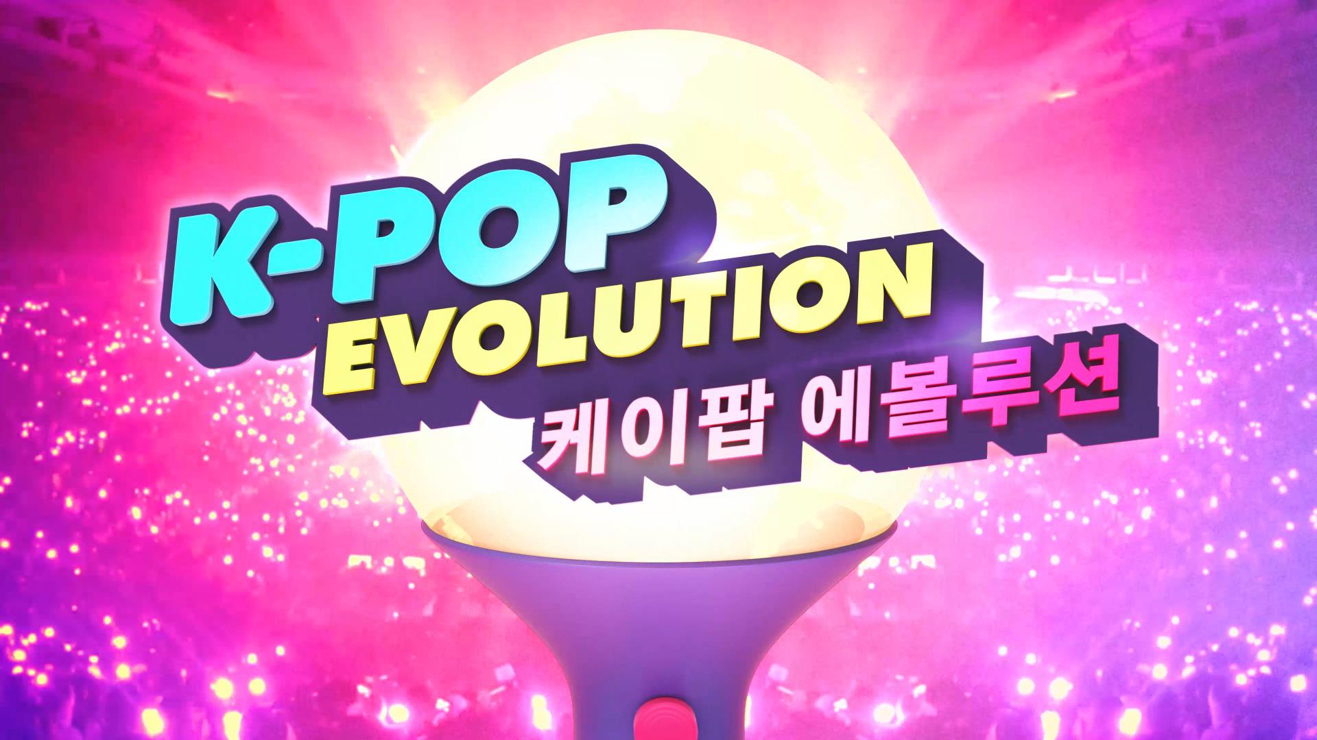 Show K-Pop Evolution