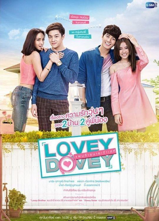 Сериал Lovey Dovey