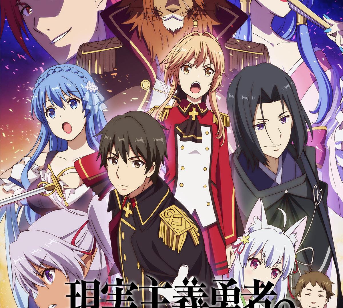 Anime How a Realist Hero Rebuilt the Kingdom