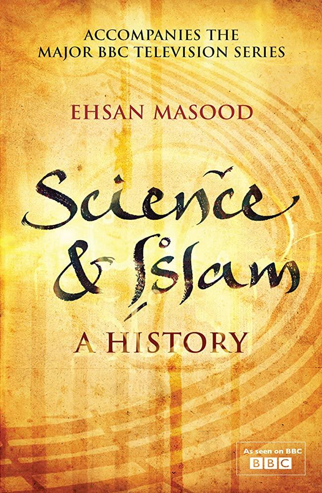 Show Наука и ислам