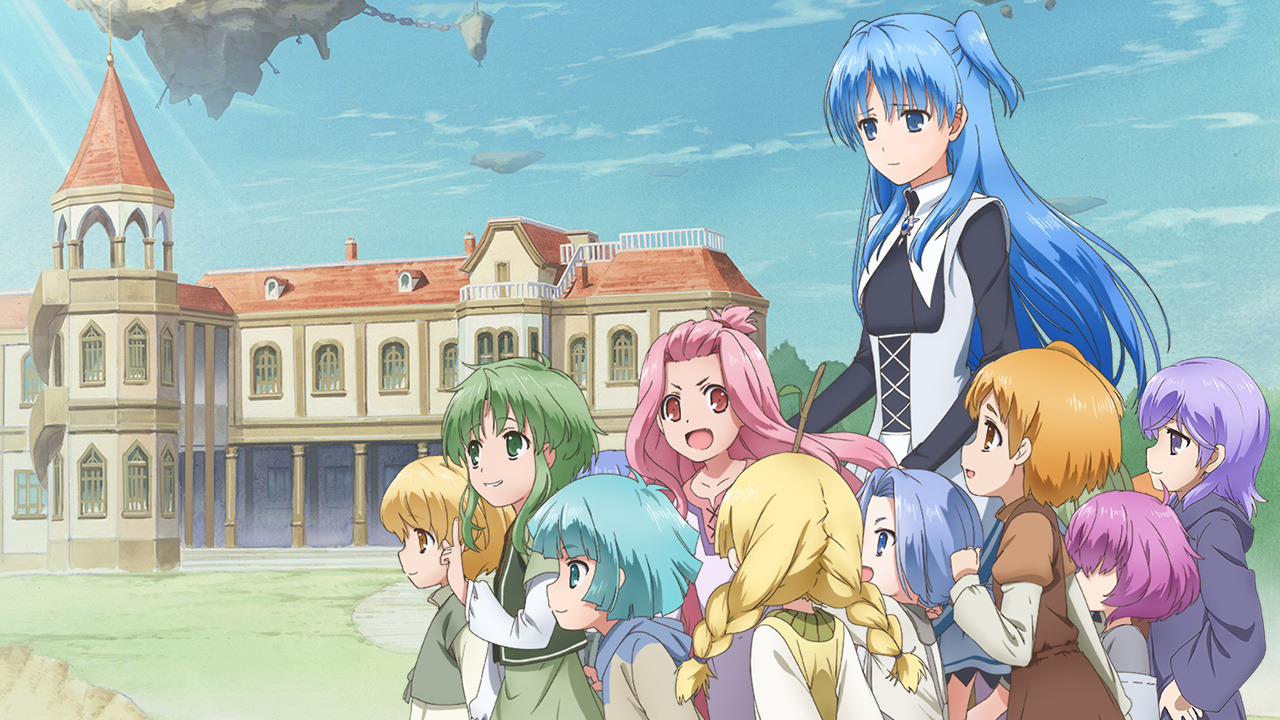 Anime What Do You Do at the End of the World? Are You Busy? Will You Save Us?