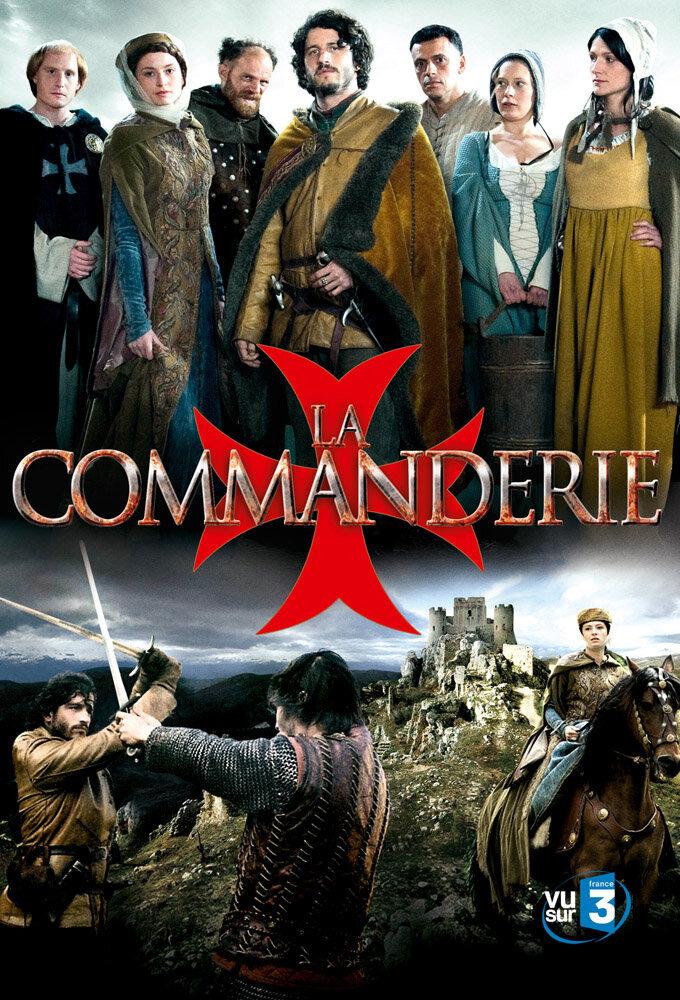 Show La Commanderie