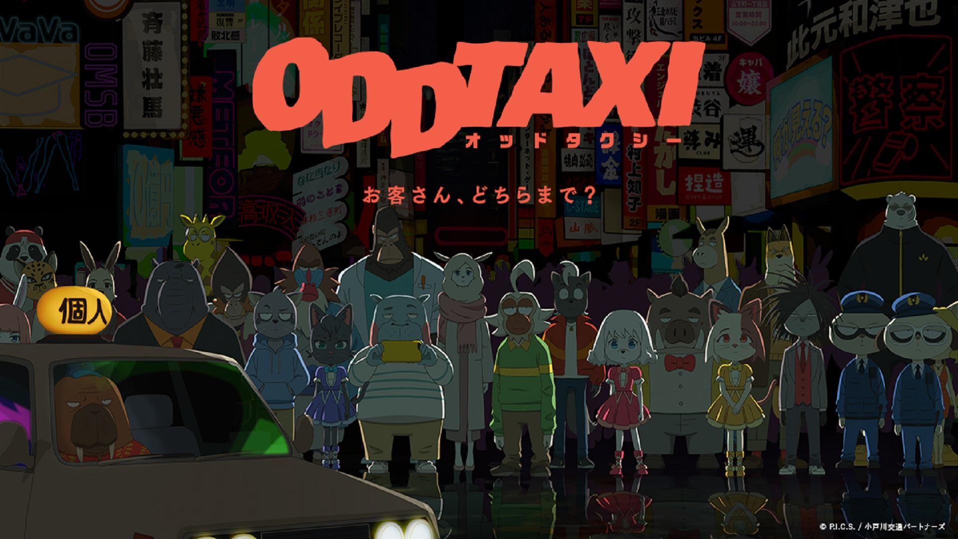 Show Odd Taxi