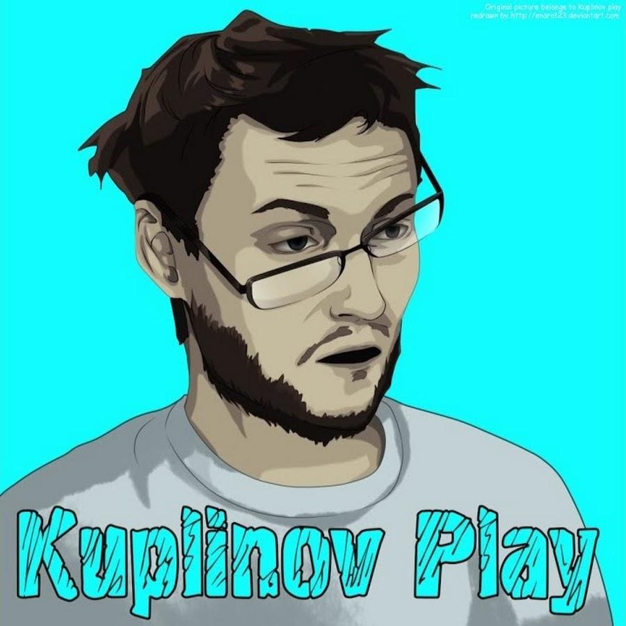 Сериал Kuplinov Plау. Продолжение