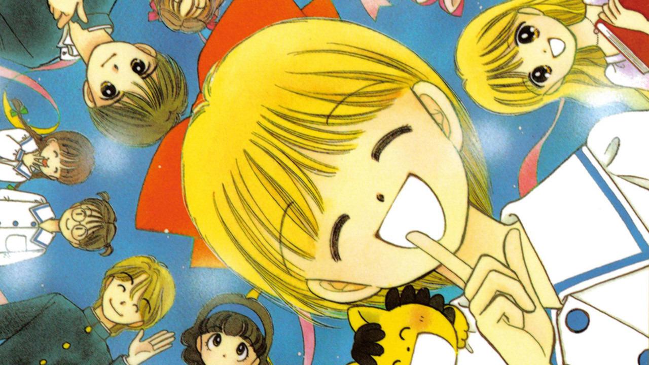 Anime Hime Chan's Ribbon