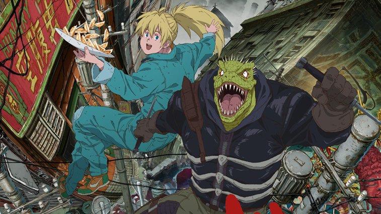 Anime Dorohedoro