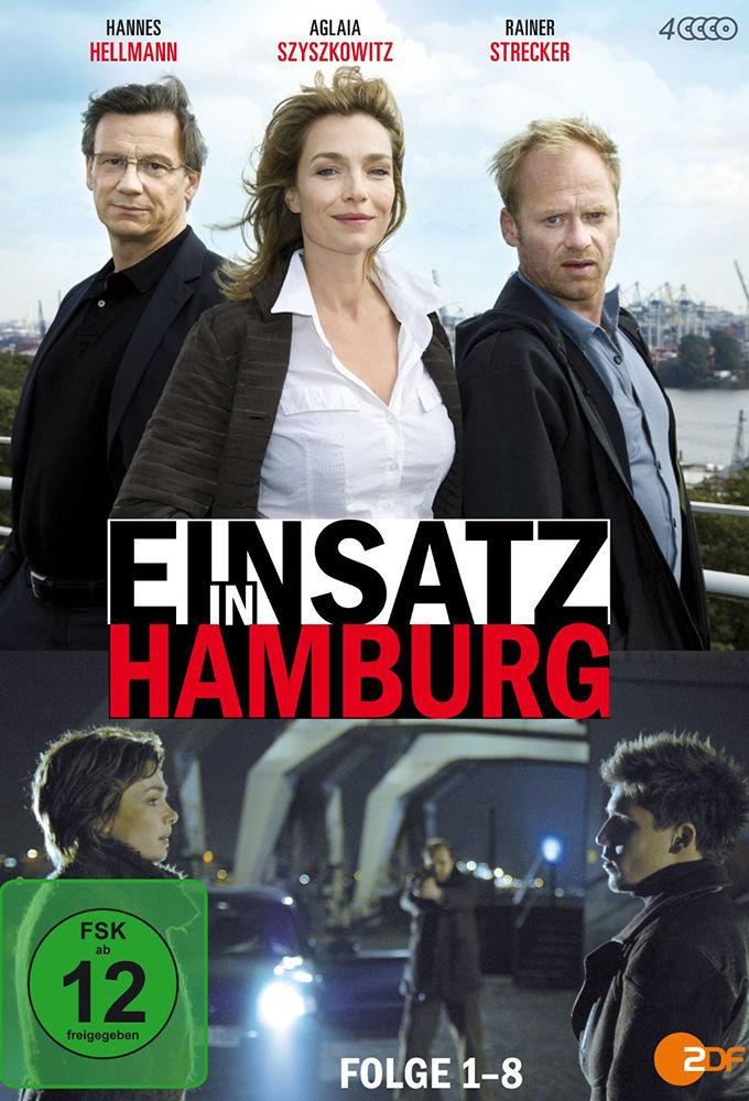 Show Einsatz in Hamburg