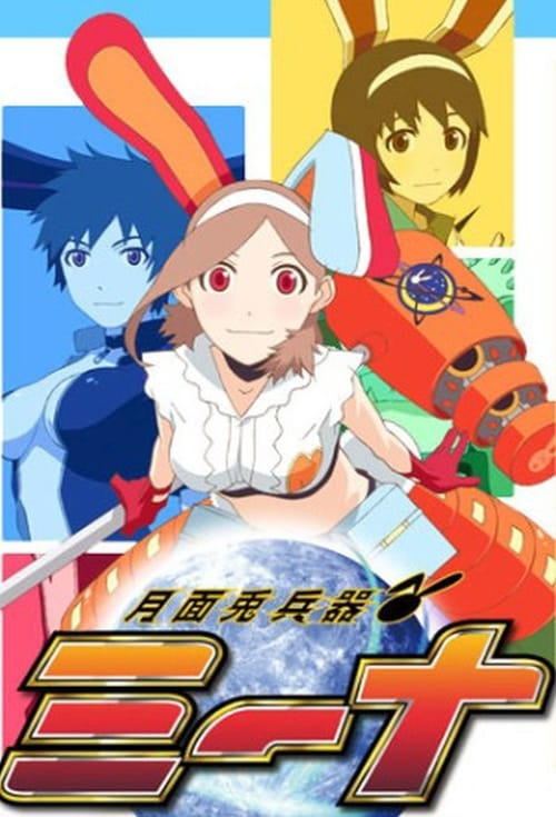 Anime Мина – оружие Луны