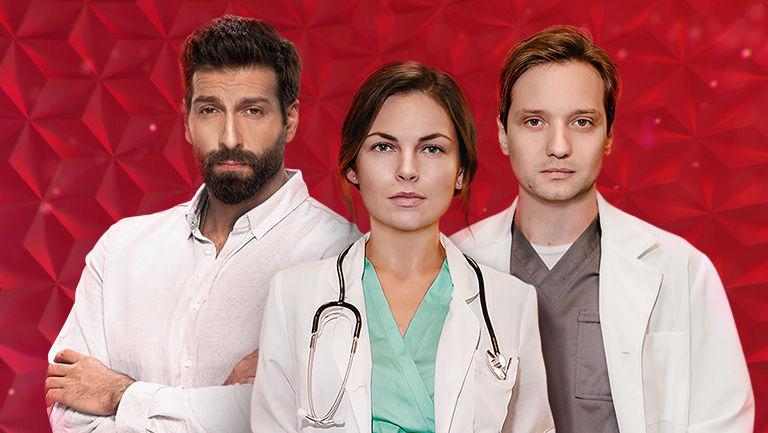 Сериал Доктор Вера