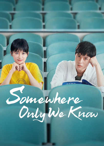 Show Somewhere Only We Know