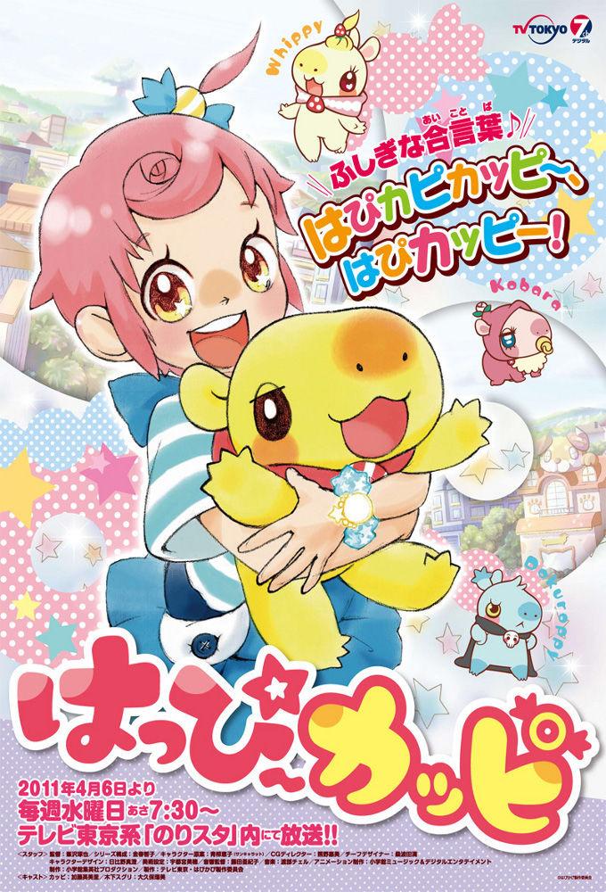Anime Happy Kappy