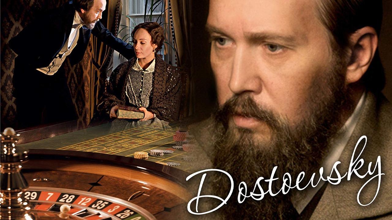 Show Достоевский