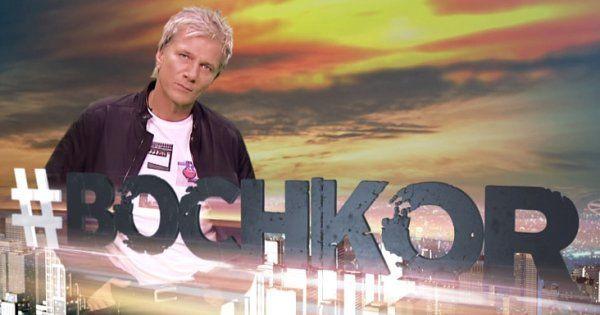 Show #Bochkor