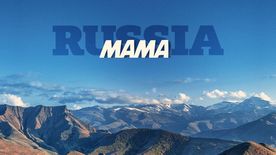 Сериал Мама Russia