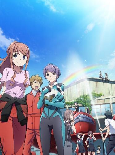 Anime Classroom Crisis