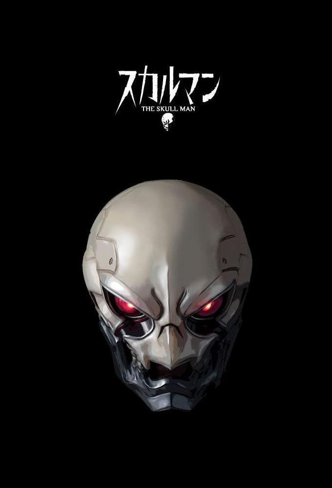 Anime The Skull Man