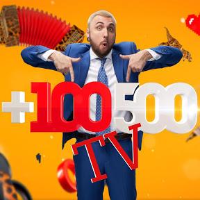 Сериал 100500TV