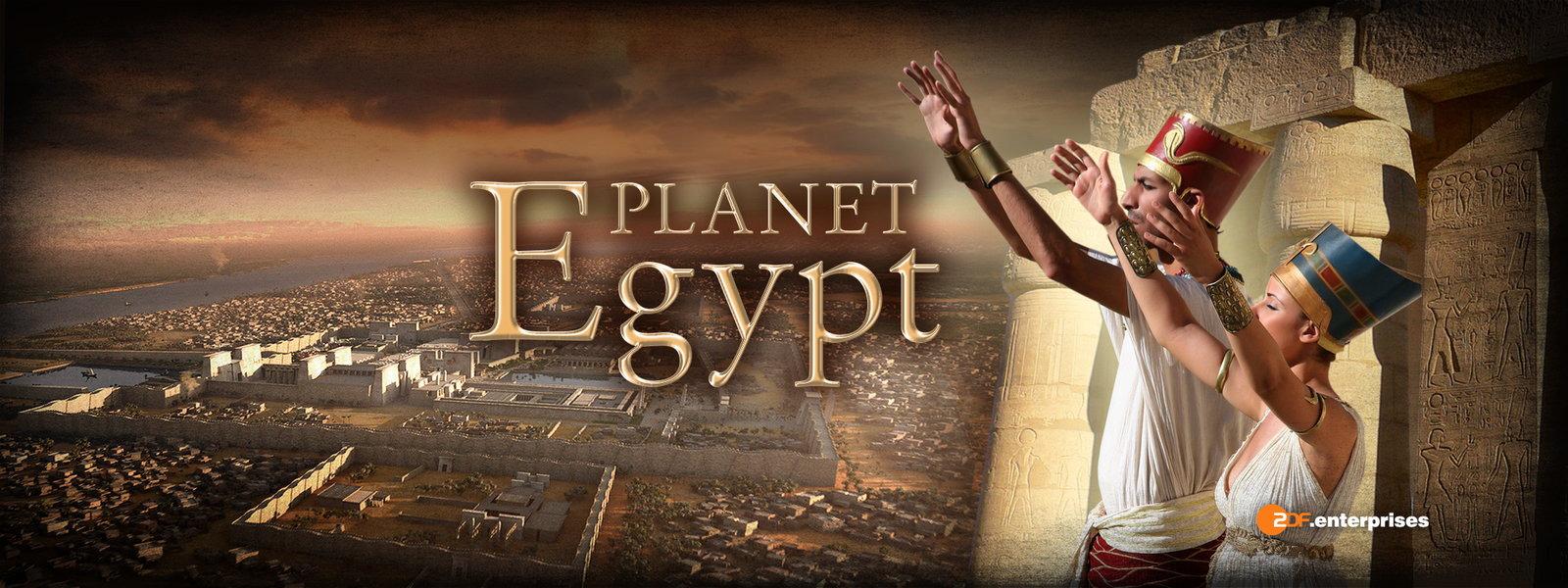Сериал Планета Египет