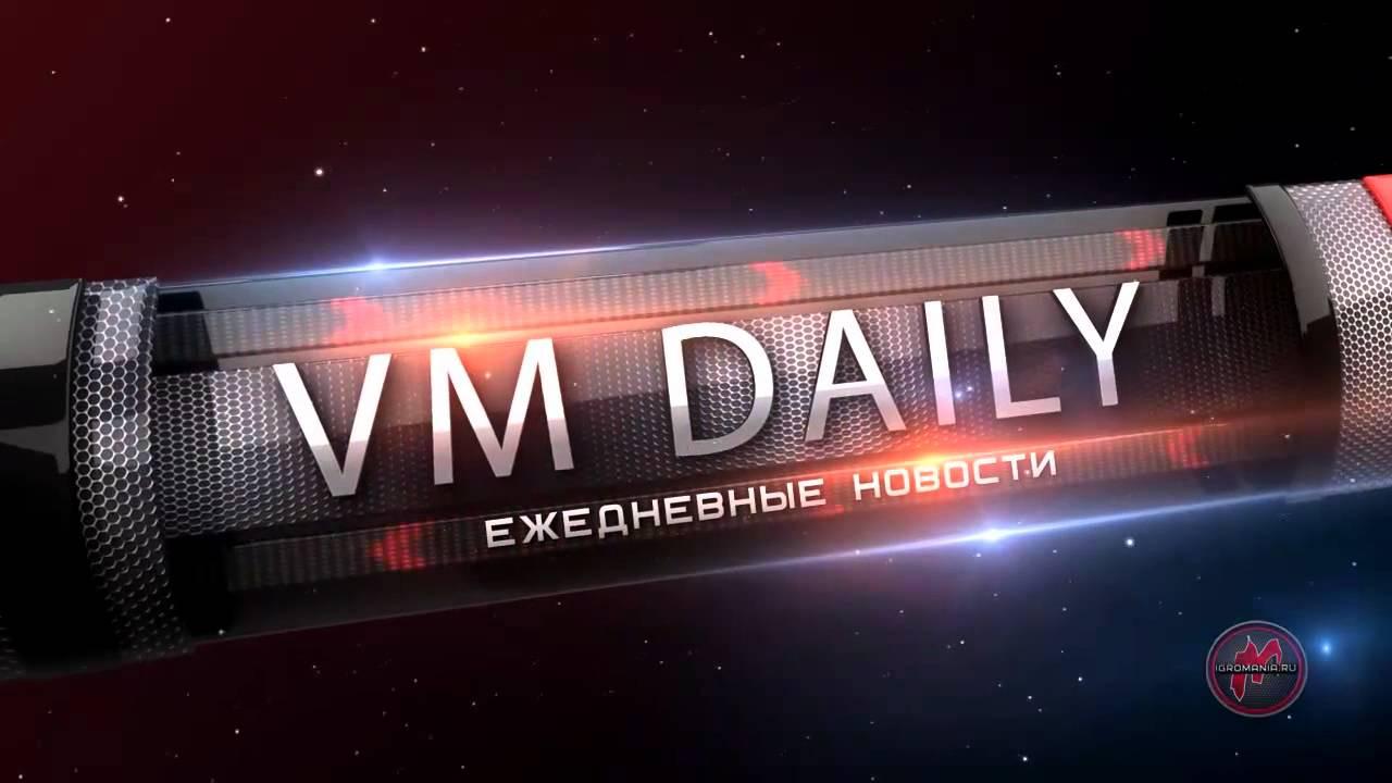 Show Видеомания Daily