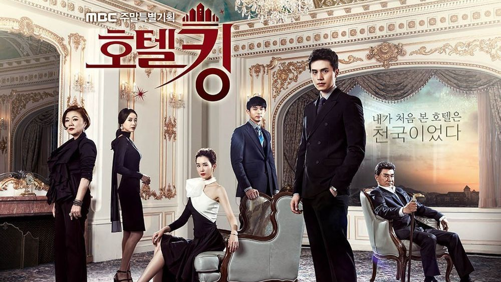 Show Hotel King