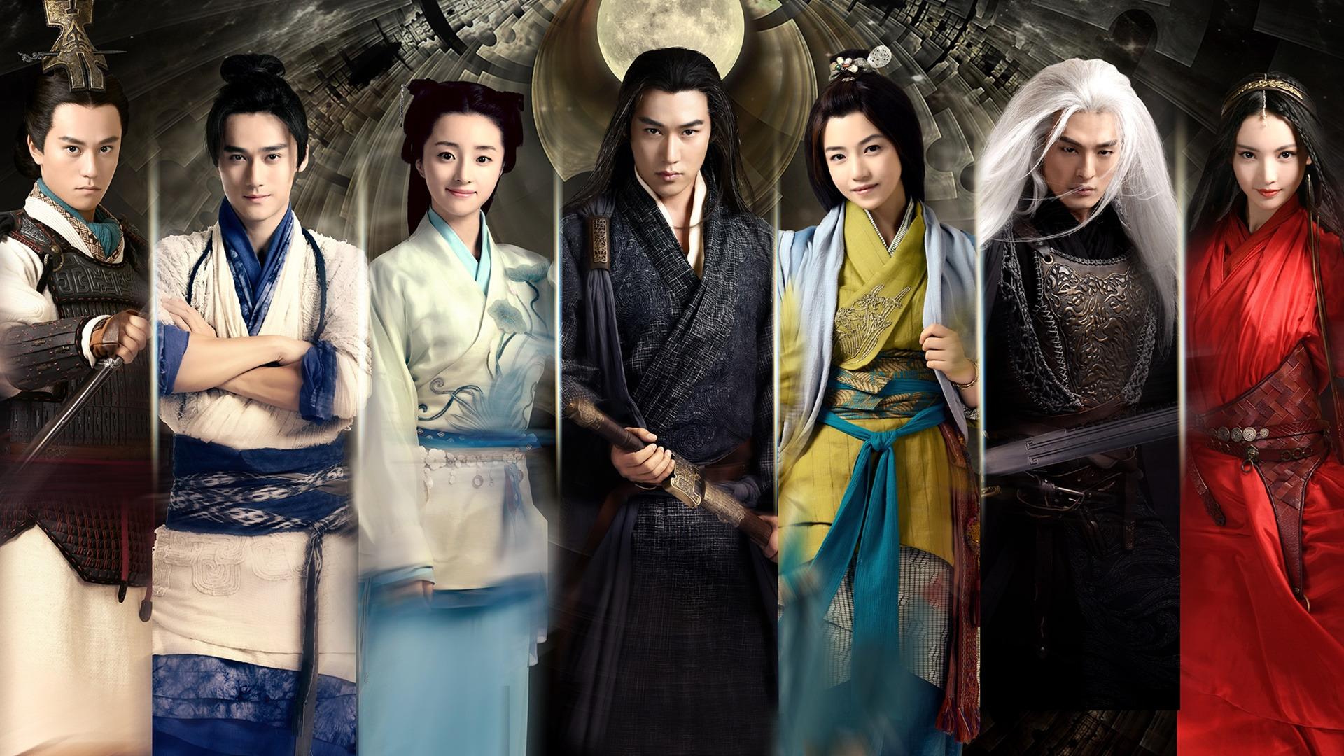 Show The Legend of Qin