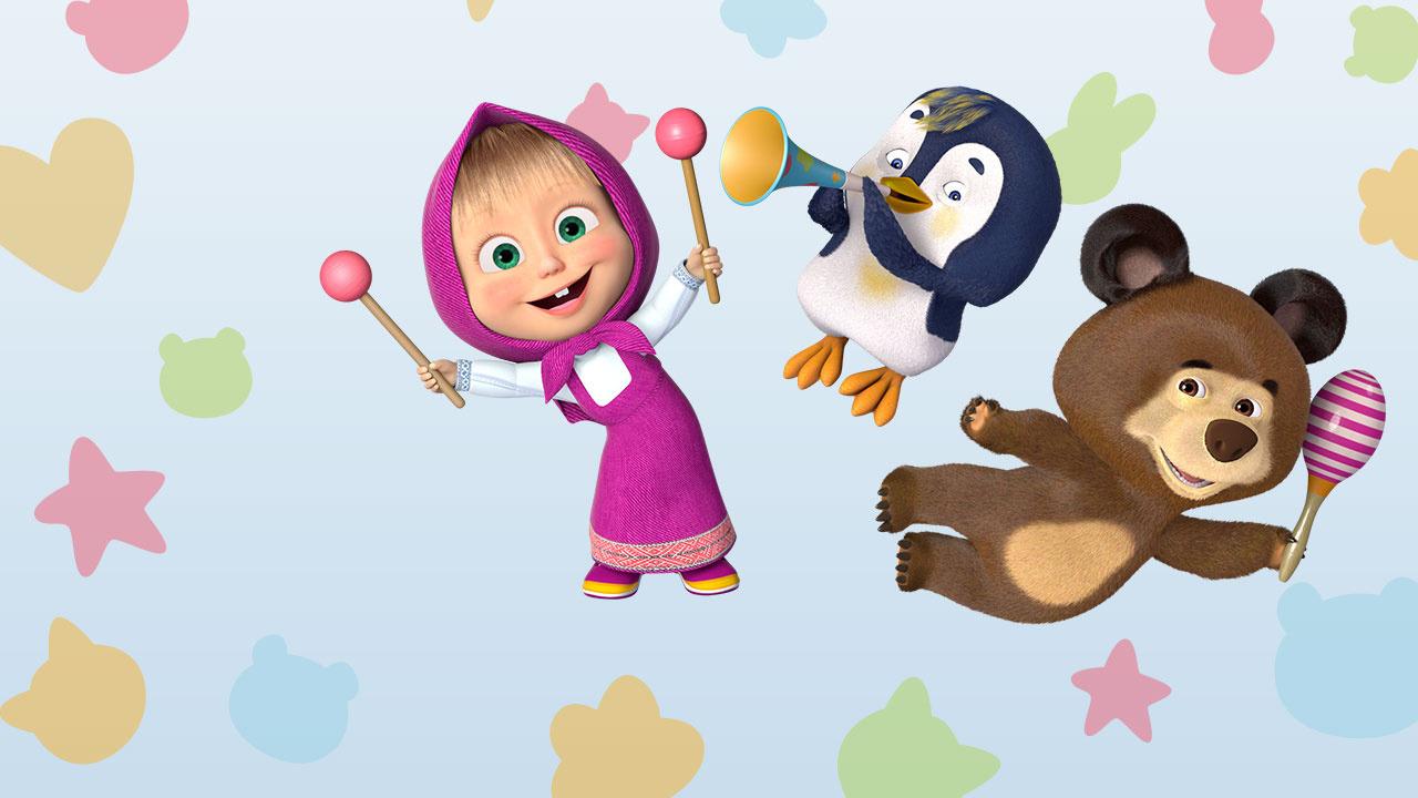 Show Маша и Медведь. Песенки для малышей