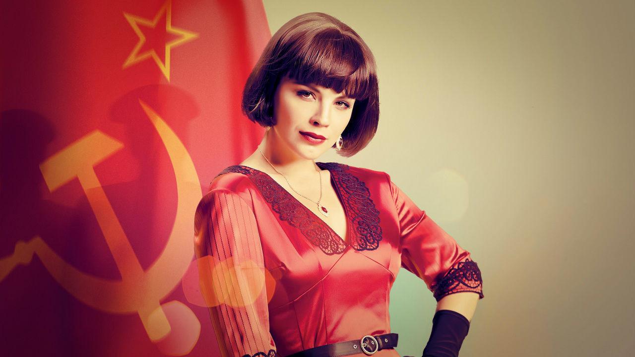 Сериал Красная королева