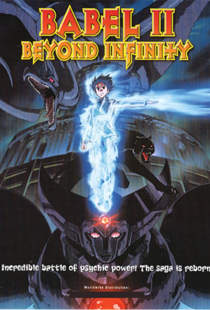 Anime Babel II: Beyond Infinity