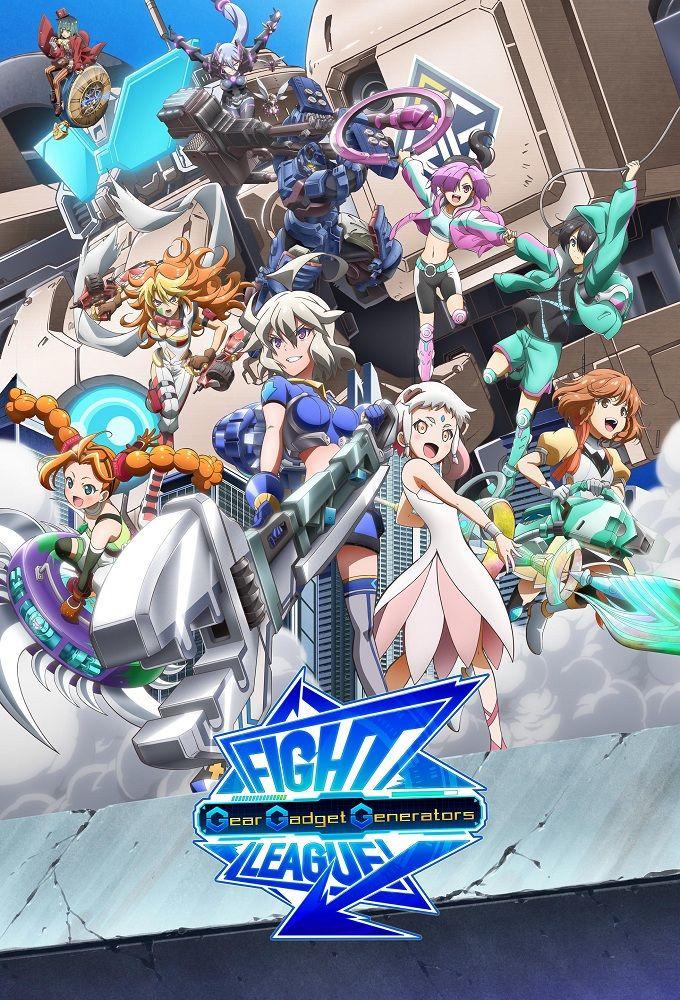 Anime Fight League: Gear Gadget Generators