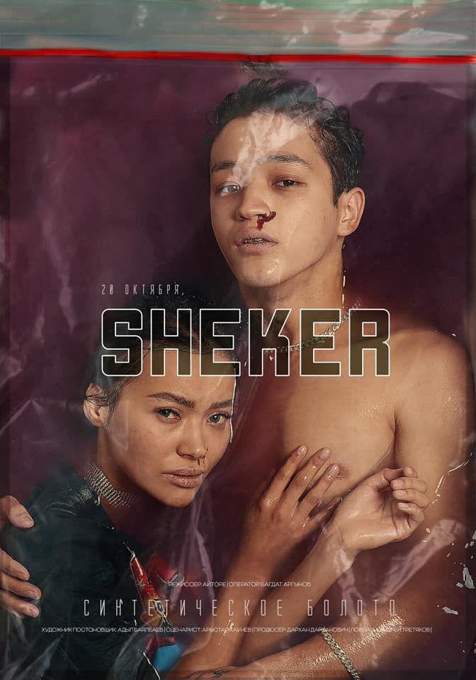 Show SHEKER