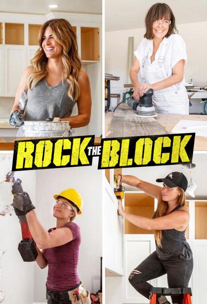 Сериал Rock the Block