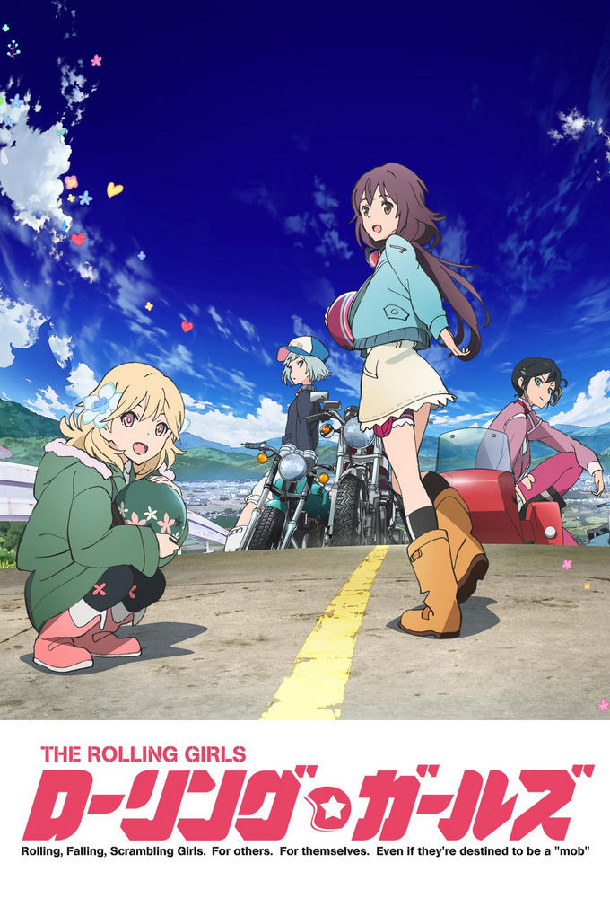 Anime The Rolling Girls