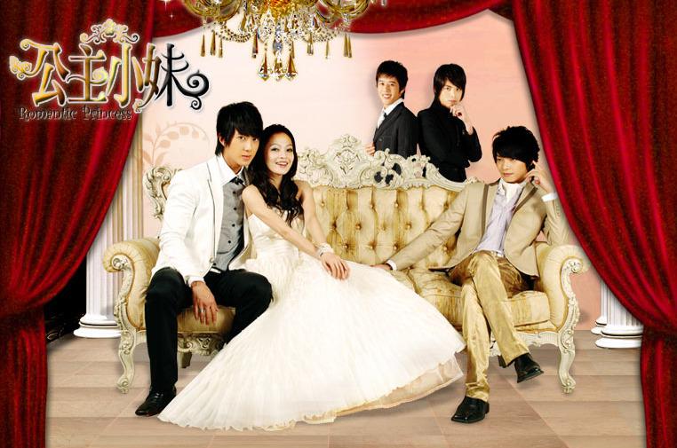 Show Romantic Princess