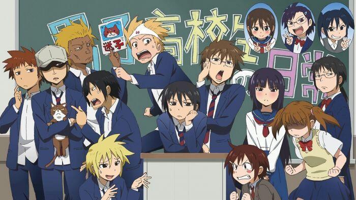 Anime Danshi Koukousei no Nichijou