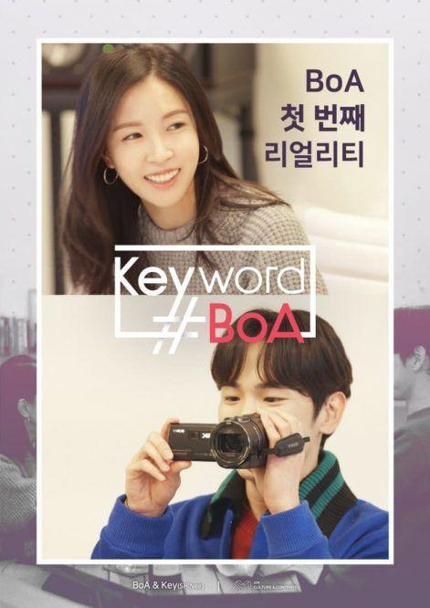 Show Keyword # BoA