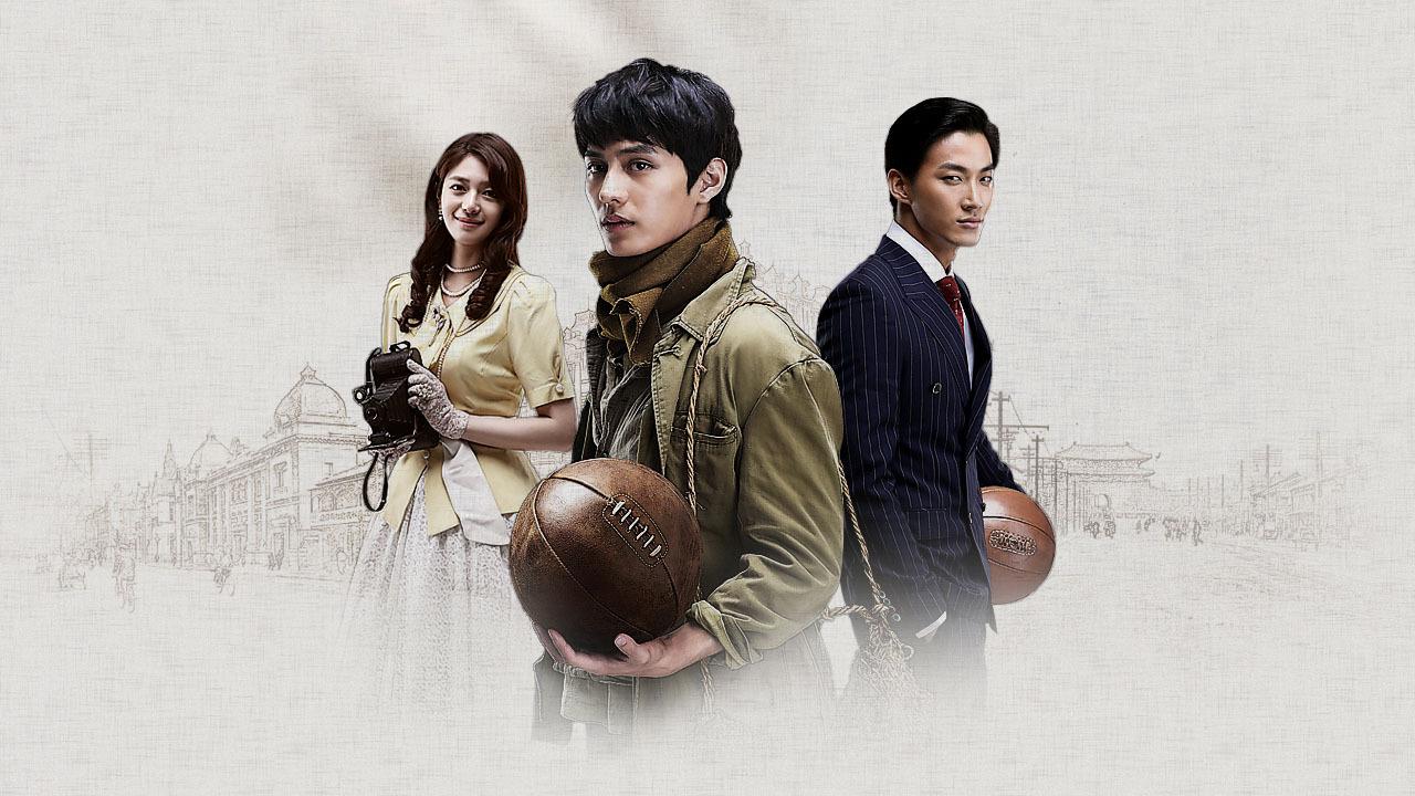 Show Basketball (2013)