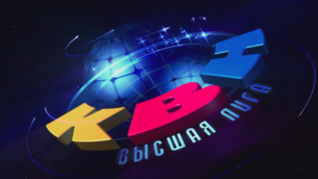 Show КВН — Высшая лига