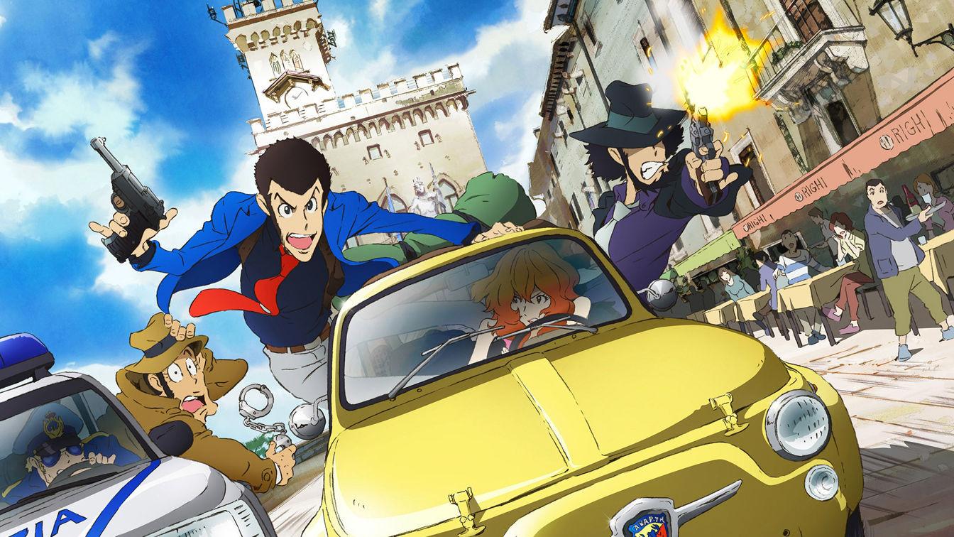 Anime Люпен III