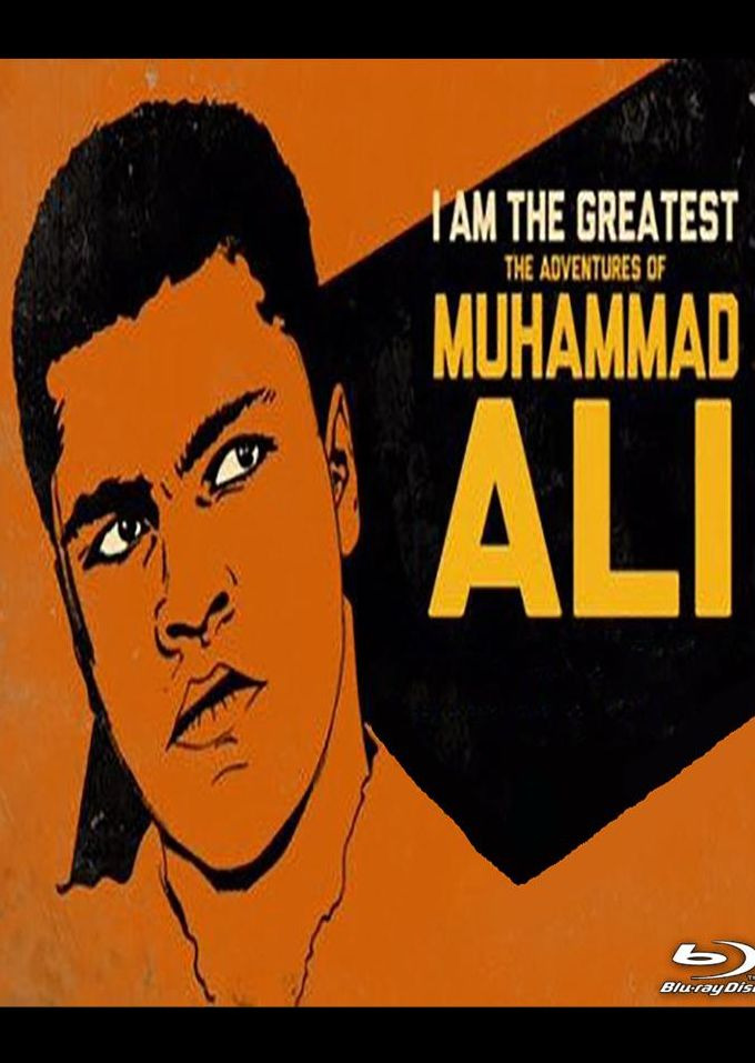 Сериал I Am the Greatest: The Adventures of Muhammad Ali