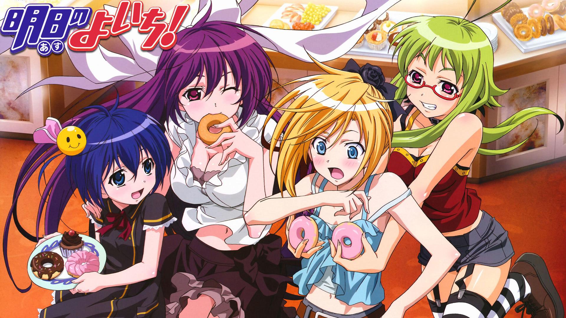 Anime Asu no Yoichi!