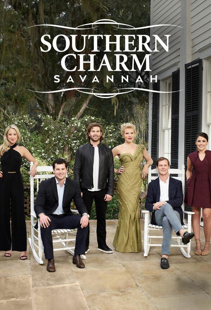 Сериал Southern Charm Savannah