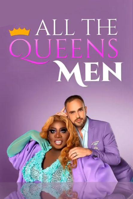 Сериал All The Queens' Men