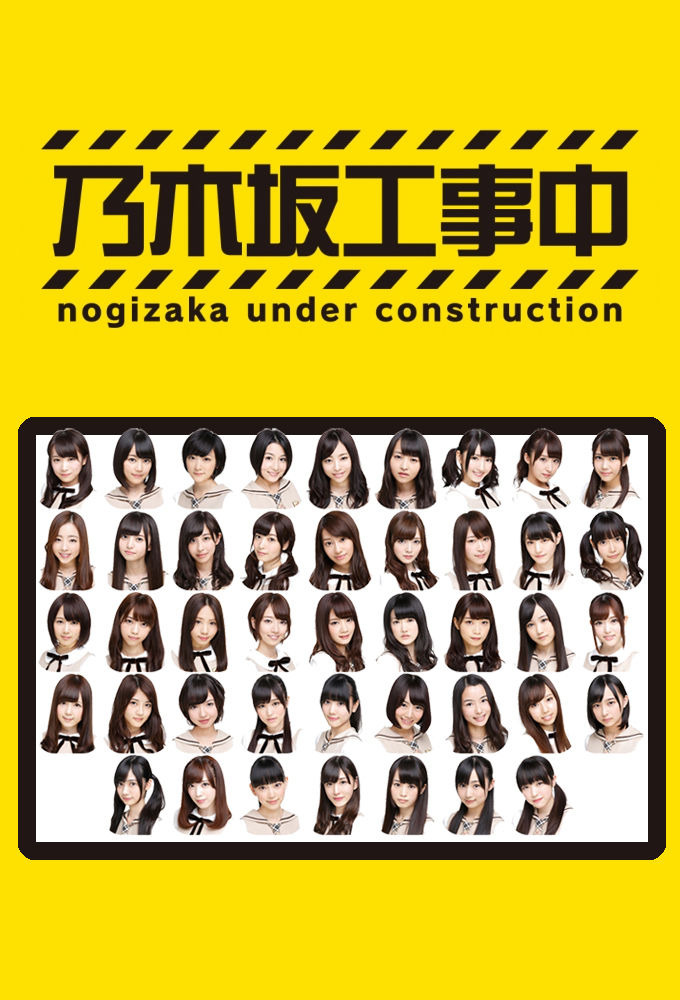 Show Nogizaka Under Construction!