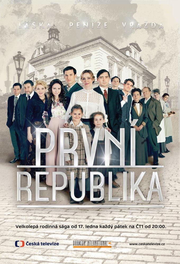 Сериал První republika