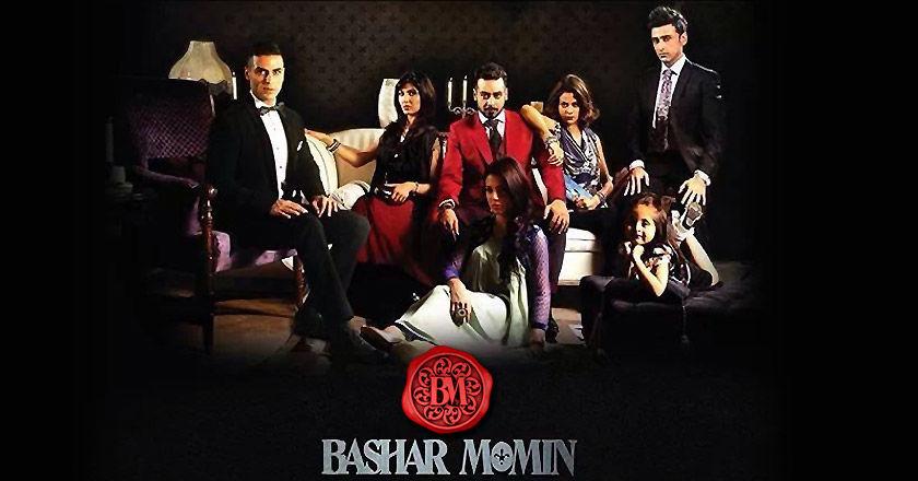 Show Bashar Momin