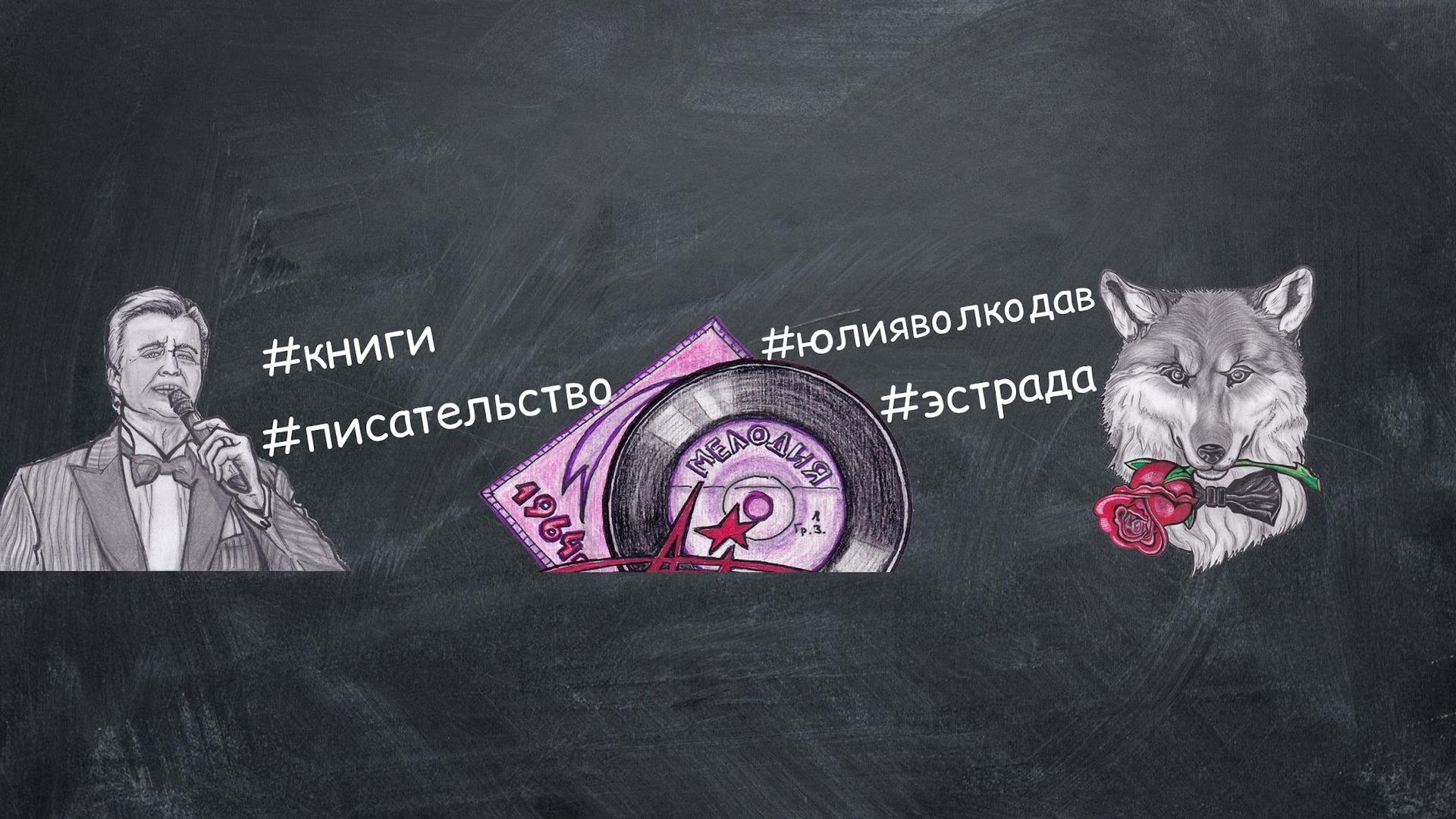 Сериал Юлия Волкодав