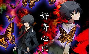Anime Ranpo Kitan: Game of Laplace