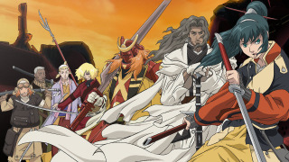 7 самураев сезон 1
